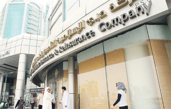 Insurance Company: Dubai Insurance Company