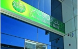 Photo: Dubai Islamic Bank closes landmark $750 million Sukuk