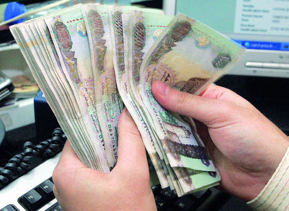 Forex exchange jobs in dubai
