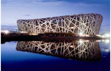 Tekla worked on Beijing Olympic stadium - Emirates24|7