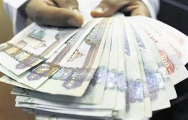 Dollar Fall Pushes Uae Dirham Lower