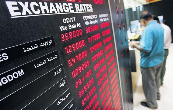 Bonus for expat Filipinos: Philippine Peso to weaken