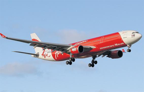 Thai airasia plane hits bird emirates 24 7 for Airasia japanese cuisine