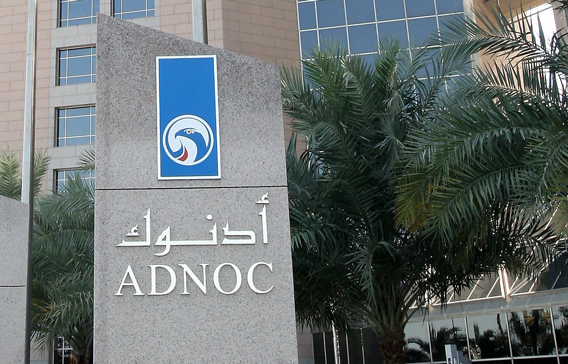 adnoc distribution first company brief business essay Samples of mba essays by real candidates who were accepted to wharton, harvard, insead and other top ranked business schools  mba essay samples by school.