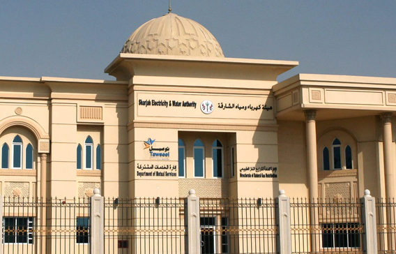 Sharjah s natural gas consumption up 30 8 in 2009 eb file