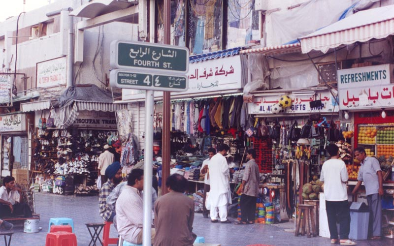 Abu Dhabi Pursues Removal Of Old Markets Emirates 24 7