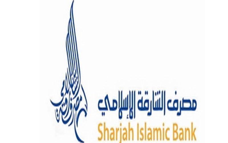 Sharjah Islamic Bank Posts Dh191 6m Profit For Q3 News Emirates24 7