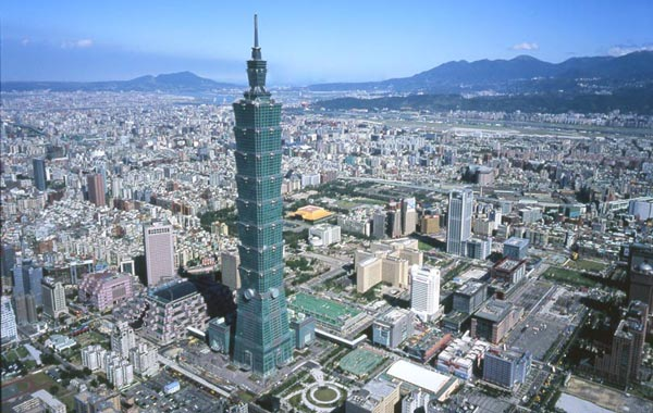 Taipei 101, Taiwan. (SUPPLIED)