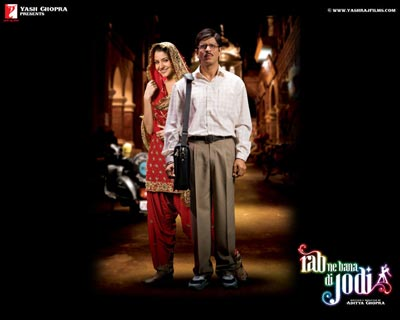 Aditya Chopra's 2008 film, 'Rab Ne Bana Di Jodi', showcased Khan's crowd-pulling powers at their peak. The film is one of Bollywood's all-time hits and has cemented his position as Bollywood's 'King Khan' (FILE)