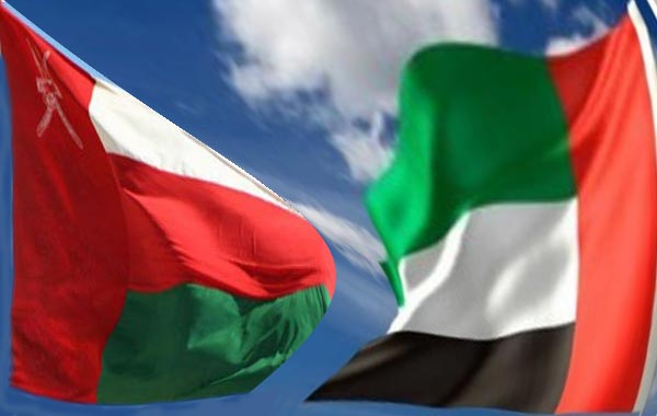 The statement said the UAE expressed its full willingness to cooperate with Oman in any investigation in order to uncover all relevant parties that attempt to mar the relations between the two countries. (FILE)