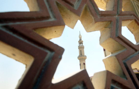 Public holiday on the occasion of the birth anniversary of Prophet Mohammed (Peace Be Upon Him) from Tuesday February 15 to Thursday February 17. (FILE)