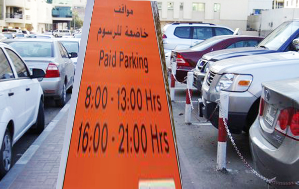 Parking use will revert to the normal fee timing from 8am to 1pm, and from 4pm to 9pm after the end of the holiday and resumption of the official working hours. (AGENCIES)