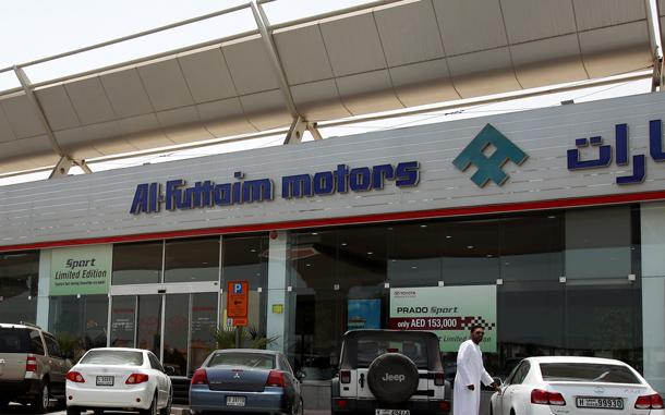 Majid Al Futtaim Eyes Bond Issue Emirates 24 7