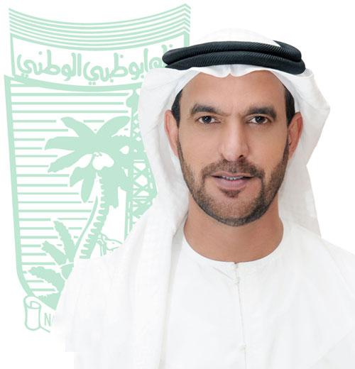 Nasser Ahmed Khalifa Alsowaidi