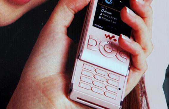 uae phone number portability now in q3 emirates 24 7. Black Bedroom Furniture Sets. Home Design Ideas