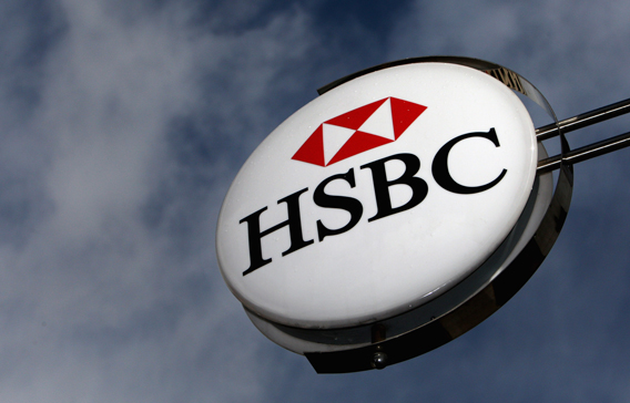 No HSBC Kuwait branch closure - Emirates24|7