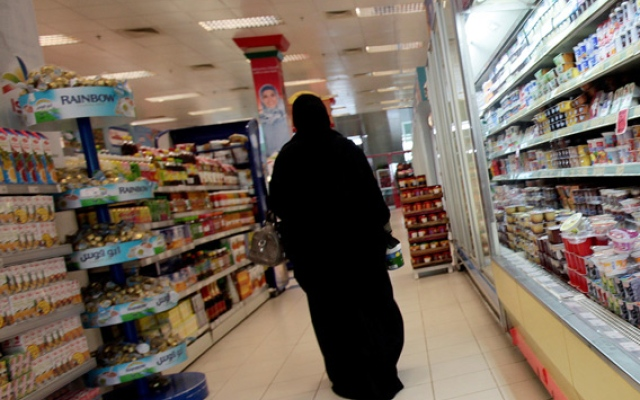 Ramadan Discounts: Prices of 5,000 items to be cut by up to 70%