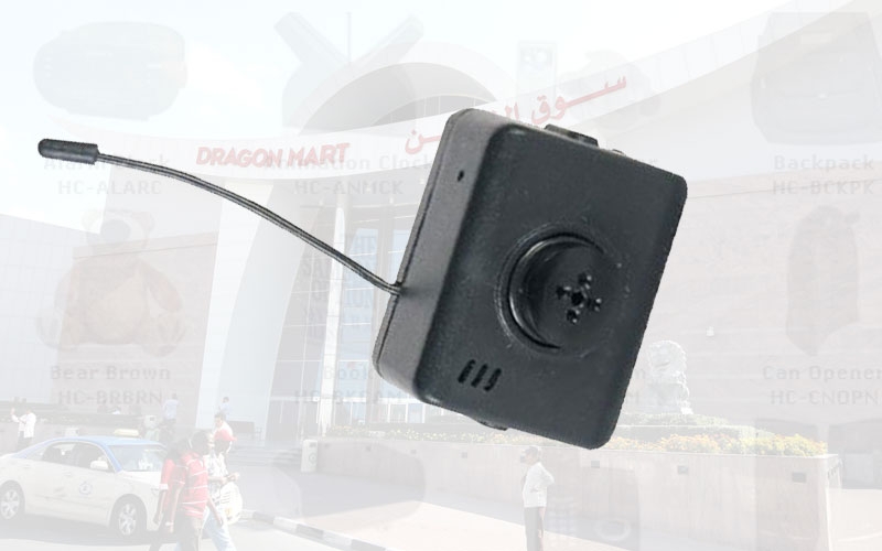Illegal spy cameras available in dragon mart emirates 24 7 - Emirates camera ...