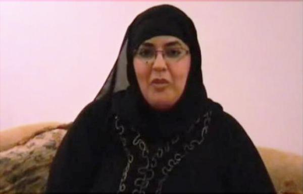 Names of women in kuwait