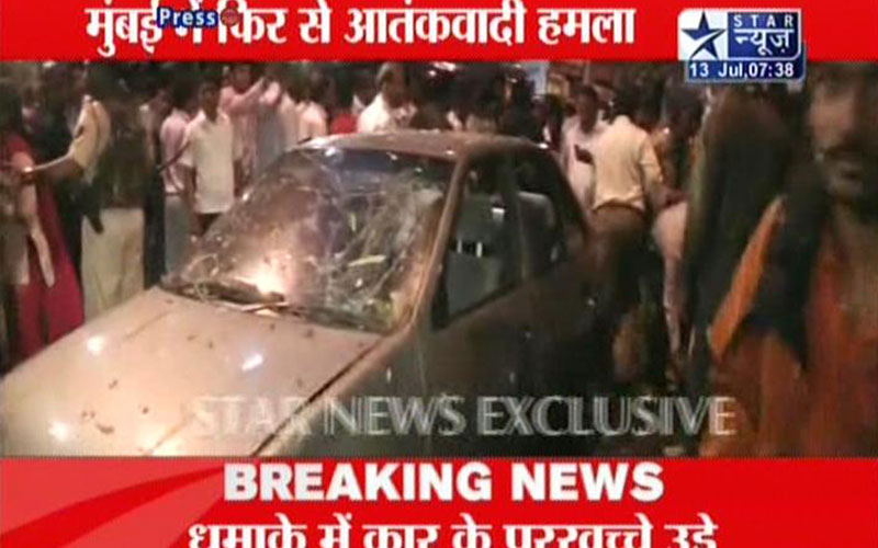 India on Alert: 17 dead in 3 serial blasts in busy Mumbai