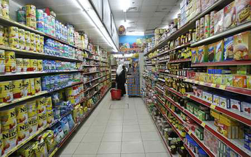 Which is Dubai's cheapest supermarket? - Emirates24|7