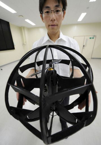 This is the world's first spherical air vehicle, says its developer, Fumiyuki Sato (AFP)