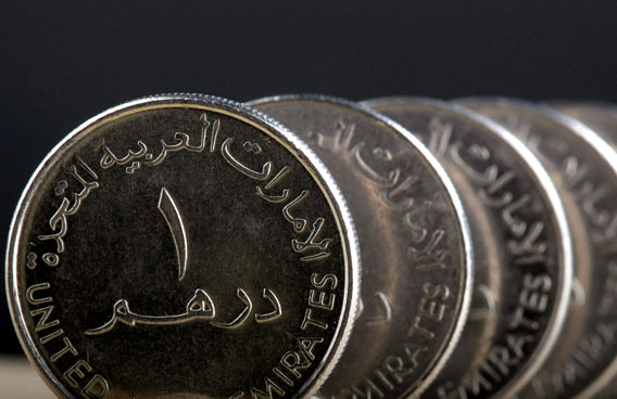 Photo: New debt law lays foundations for a bond market in Dirham denomination
