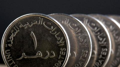 Photo: New debt law lays foundations for a bond market in Dirham denomination