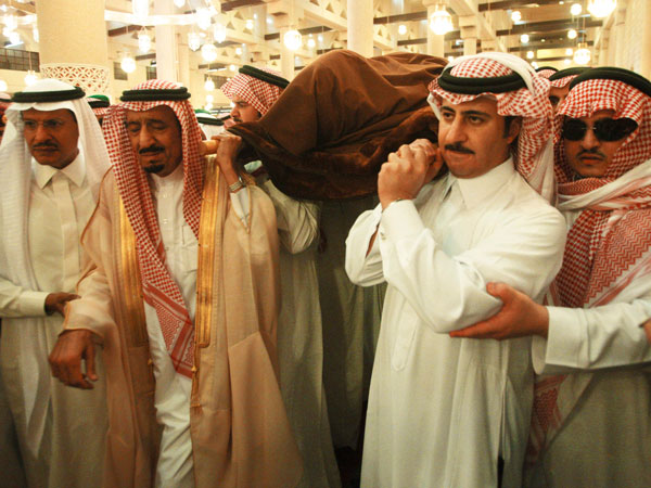Saudi Crown Prince Laid To Rest News Region Emirates24 7