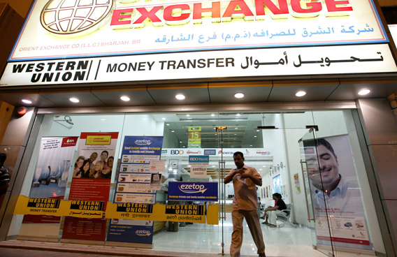 Money exchanges stop accepting Iranian rial - Emirates24|7
