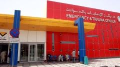 Photo: Rashid Hospital ranks among top 10 health facilities