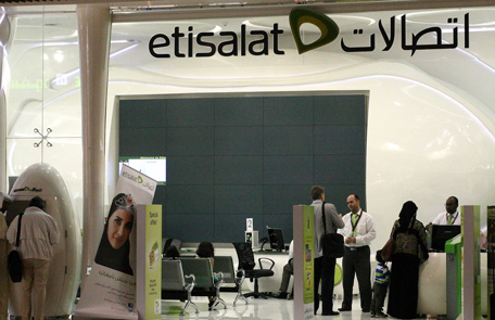 Use Etisalat mobile app to get free data in UAE - Emirates24|7