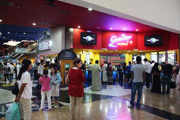 Home Theaters Price In Dubai