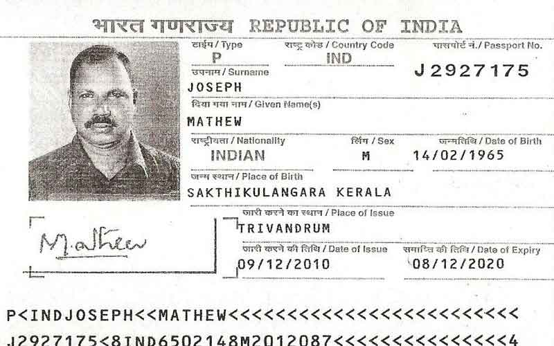 Indian tourist arrested on arrival in sharjah for credit card passport details of victim joseph matthew ccuart Images