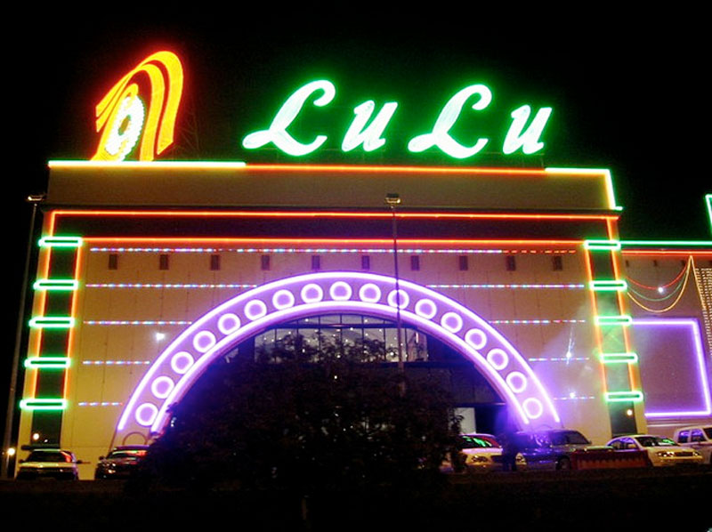 Lulu to open 100th outlet in rak emirates 24 7 for Online stores like lulus