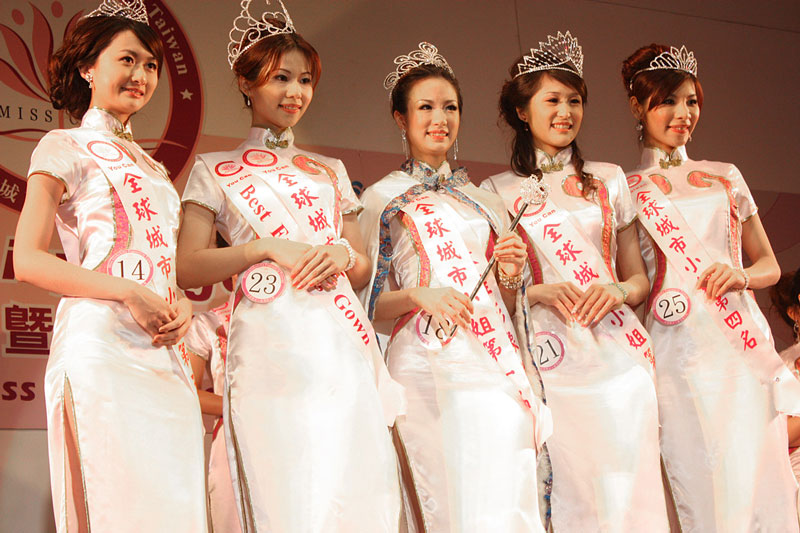 A new Miss Taiwan has been crowned | Taiwan News