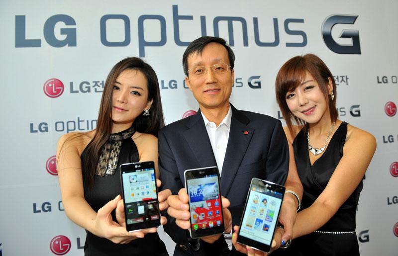 Korea's LG Electronics launches new smartphone - Emirates24|7