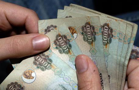 Photo: 100% salary increase for Umm Al Qaiwain government employees