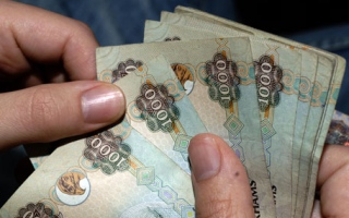Photo: 100% salary increase for Umm Al Qaiwain government employees