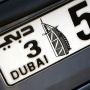 RTA offers car number plates that replicate your birthdate, wedding date