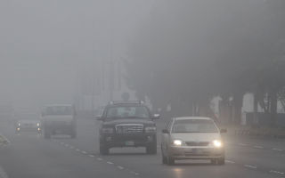 NCMS warns of poor visibility due to fog