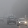 NCMS warns of low visibility due to fog