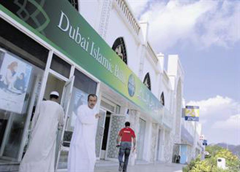 the performance of dubai islamic bank Islamic banking or islamic  for the performance of islamic investment funds  salam are adcb islamic banking and dubai islamic bank.
