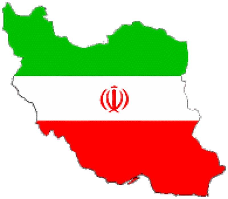 Картинки с надписью иран, днем рождения
