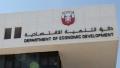 الصورة: Dubai based companies won't be fined; license renewals made easier