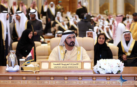 Sheikh Mohammed at the Summit (SUPPLIED)