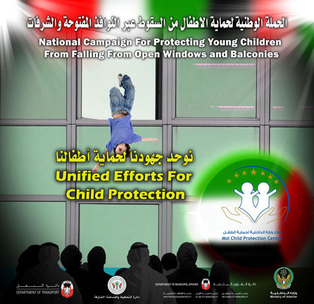 Posters that are part of a campaign launched by the Higher Committee for Child Protection in the Ministry of Interior to ensure safety of children in such cases. (Supplied)