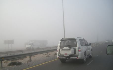 Foggy images straight from Ras Al Khaimah from Emirates 24|7 reader Anand Narasimhalu