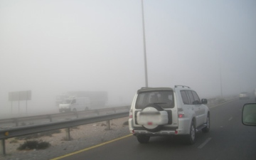 Photo: NCM warns of low visibility due to fog