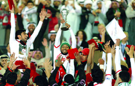 Nation celebrates Gulf Cup victory (FILE)